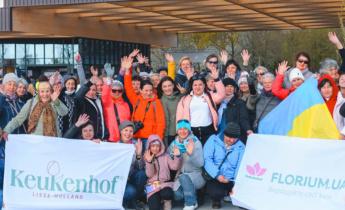 Автобусний тур в парк Кекенхоф (Весна 2020)!