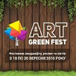 Флориум на ART GREEN FEST c 18 по 20 сентября 2015 года!
