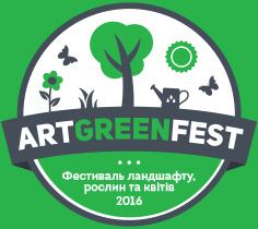 Компанія Флоріум – учасник ArtGreen Fest2016, найбільшого Фестивалю ландшафту, рослин та квітів в Україні!