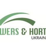 Компания Флориум — участник выставки Flowers and Hortech 2015…
